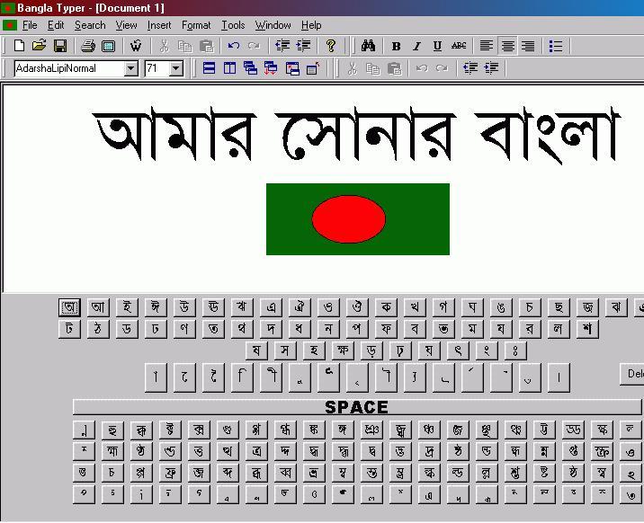 Bangla Words