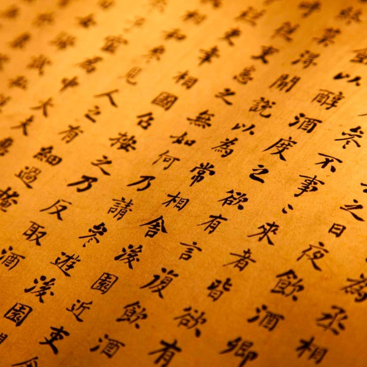 Online Chinese Letters