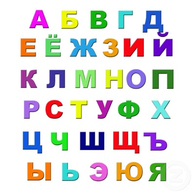 Online Russian Characters
