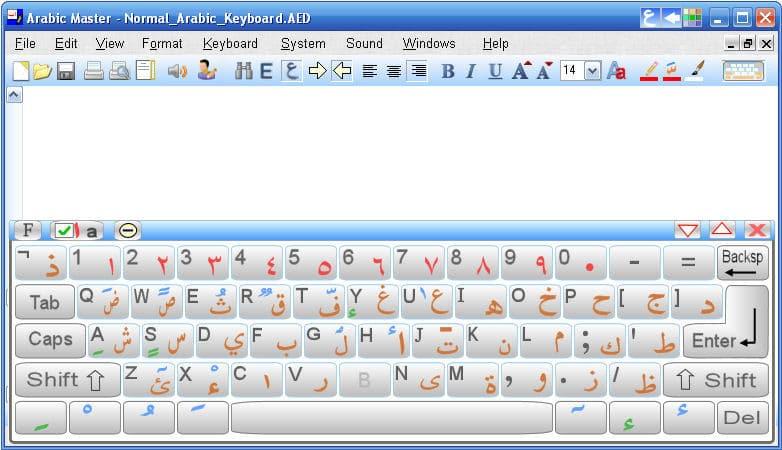 Print Arabic Keyboard Image