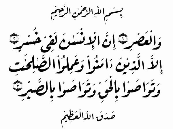 Print Arabic Writing Image