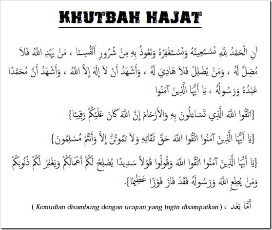 Read Arabic Font