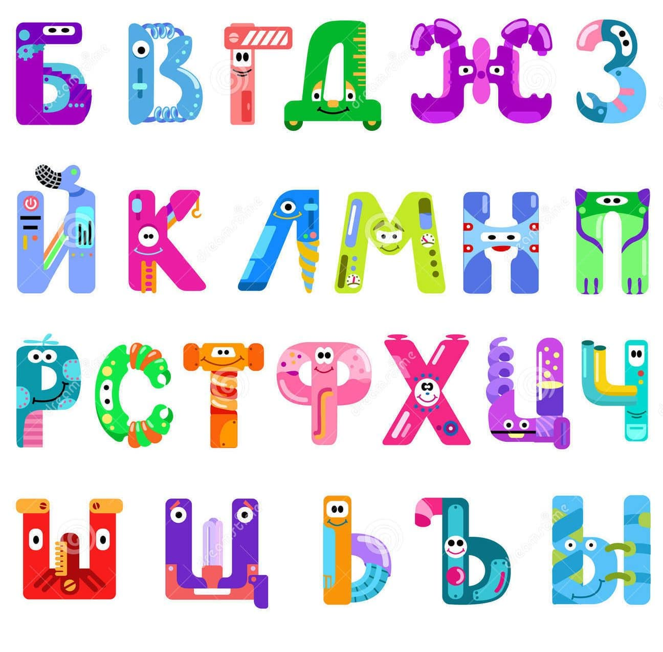 Russian Letters Font