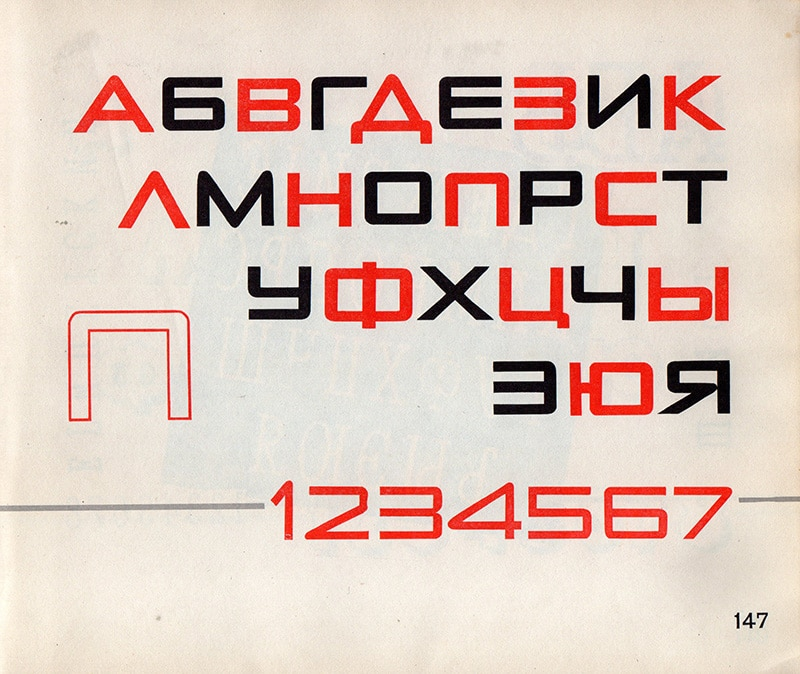Russian Letters Type