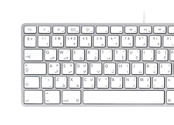 Save Arabic Keyboard Image