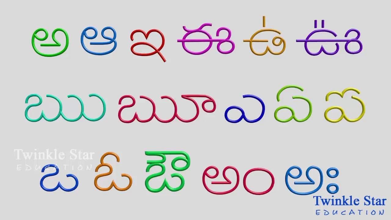 Telugu Alphabet Image