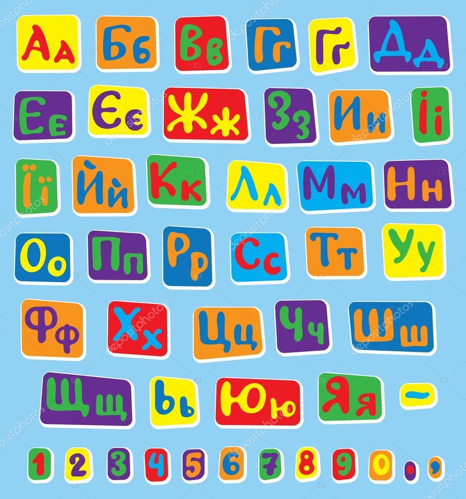 Ukrainian Alphabet Format