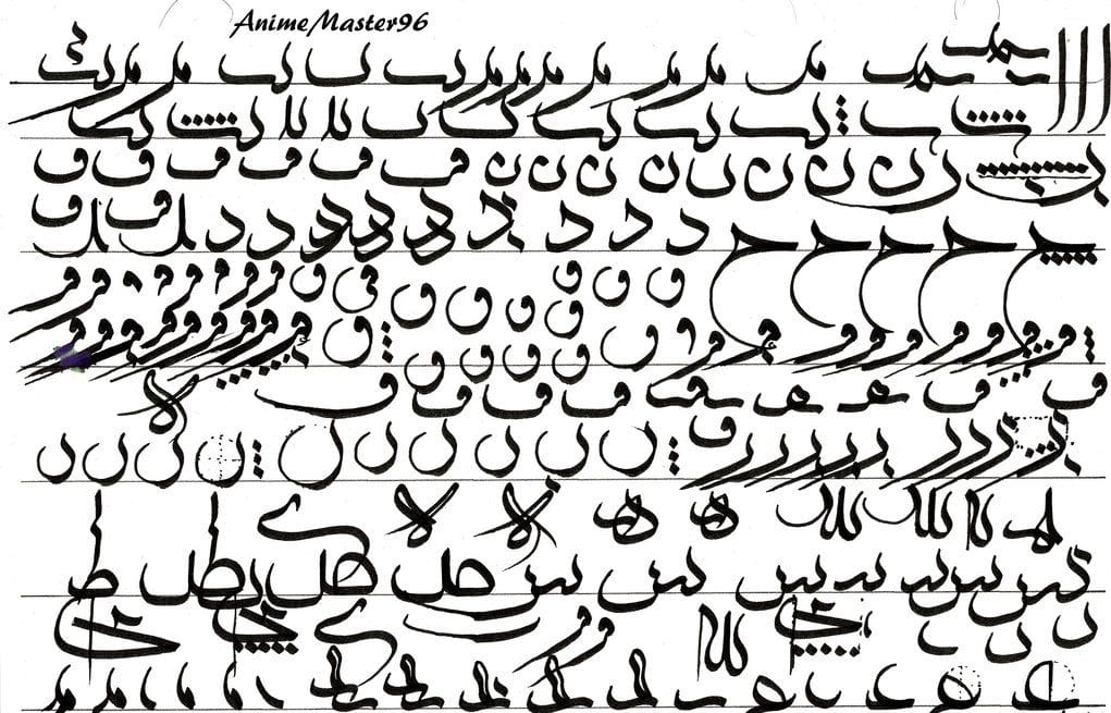 Write Arabic Page