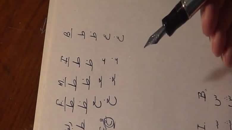 Write Arabic Text