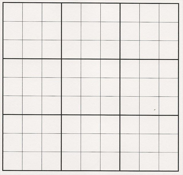 Blank Sudoku Form