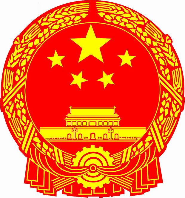 Chinese Government Symbol