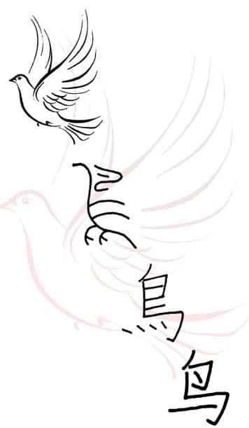 Chinese Symbol Bird