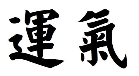 Chinese Symbol Luck Free Hd Images