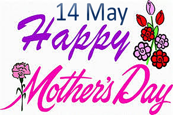 Mothers Day Image with date
