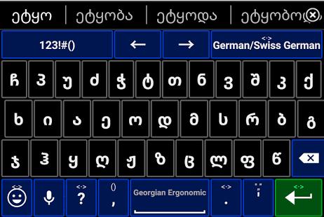 Georgian Keyboard Design