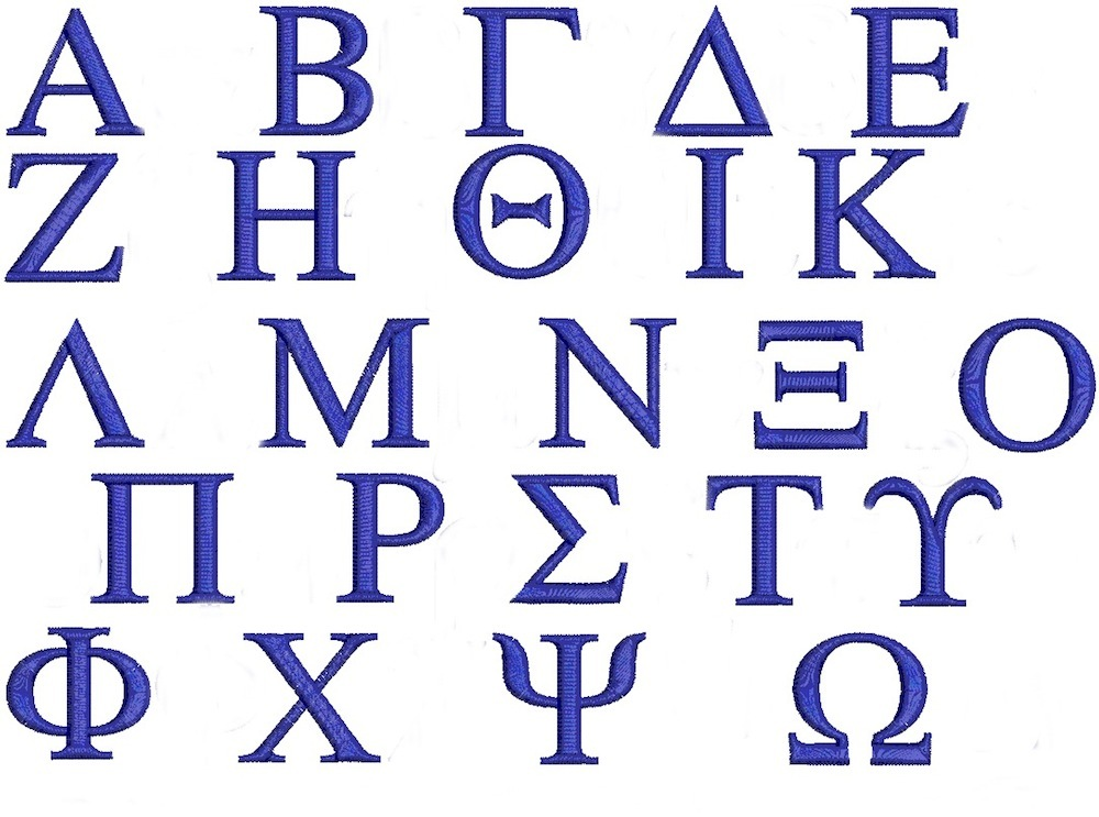 Greek Alphabet Font Pattern