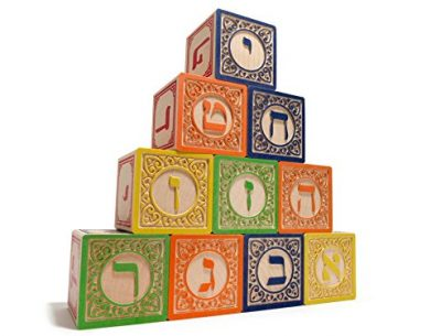 Hebrew Alphabet Block