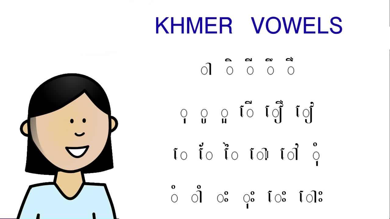 Khmer Alphabet Vowels