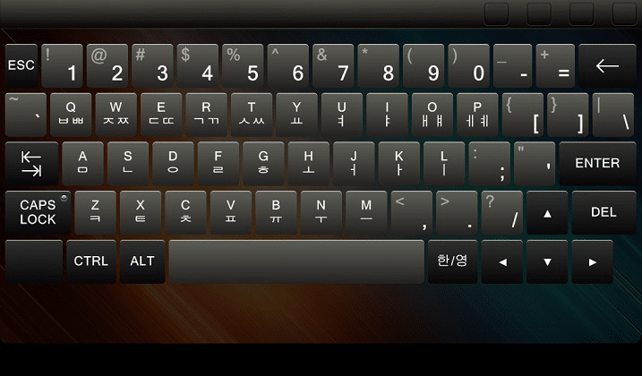 Korean Alphabet Keyboard