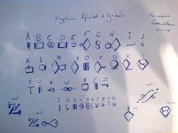 Kryptonian Alphabet Handwritten