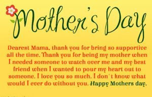 Message for Happy Mother Day