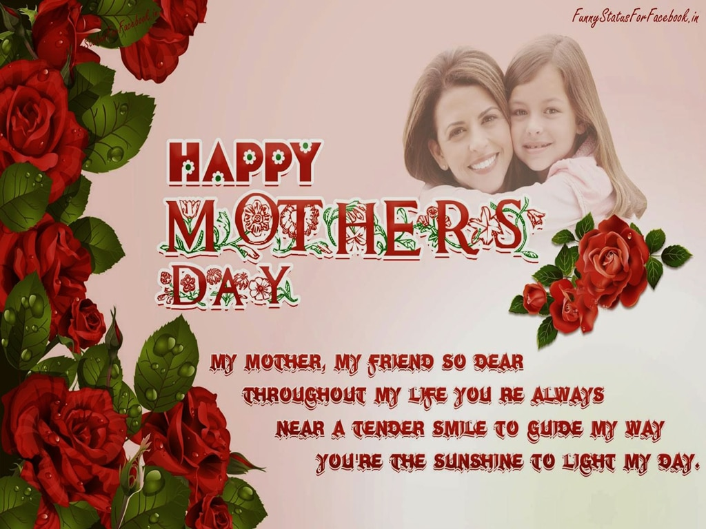 Mothers Day Greeting From Daughter