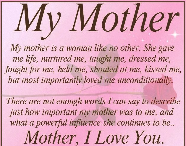 Mothers Day Saying From Son