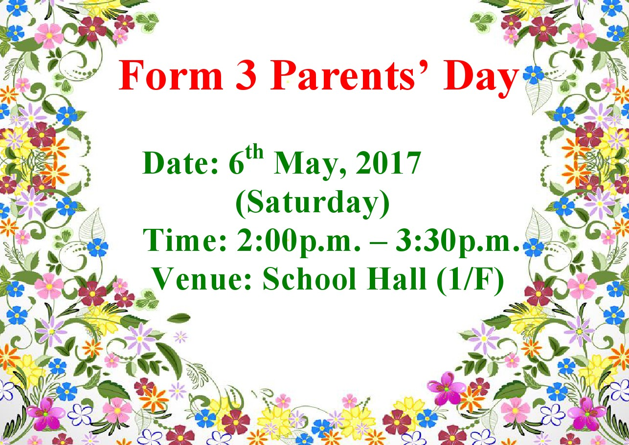 Parents Day Date 2017 Card Design