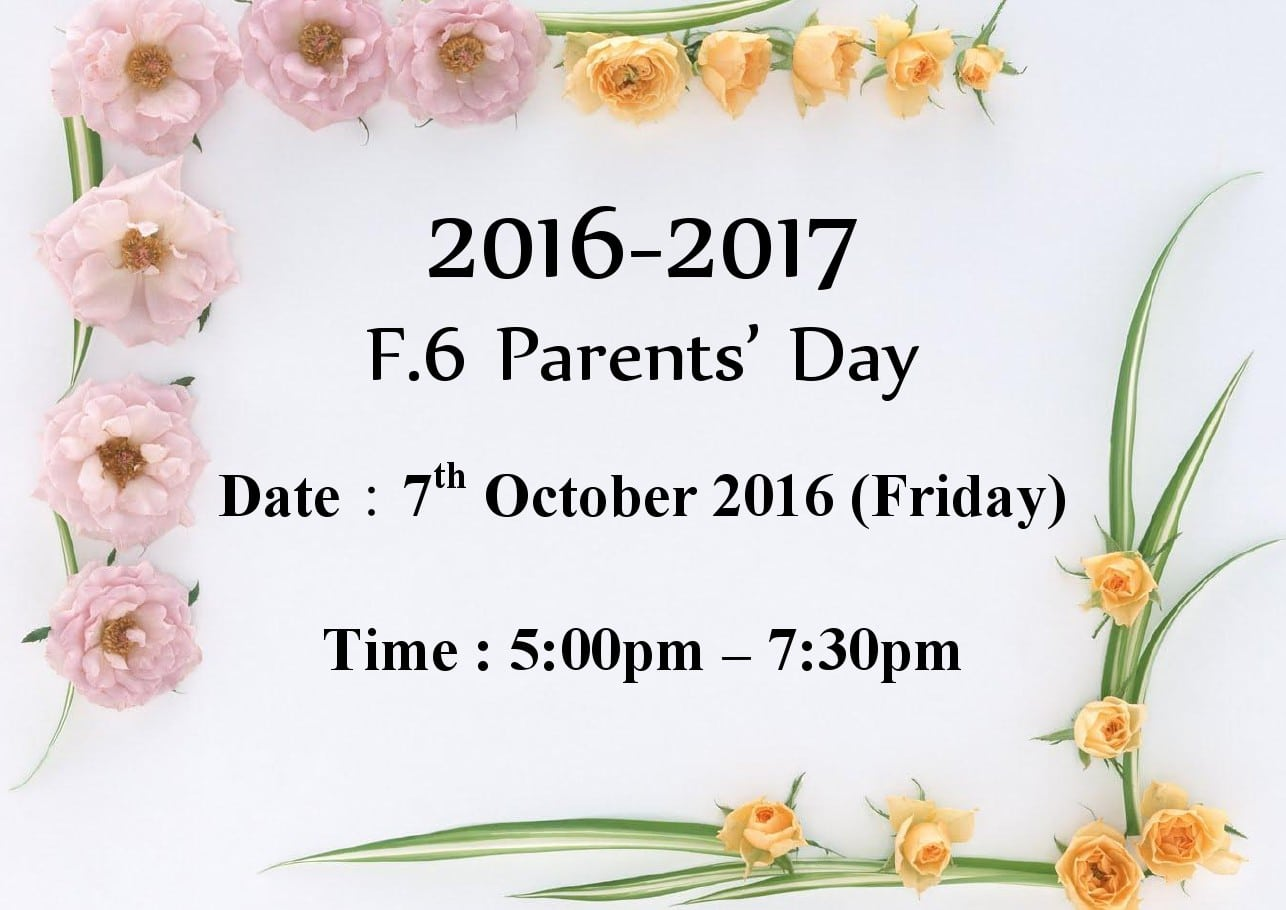 Parents Day Date 2017 E card