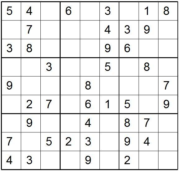 Printable Sudoku Game
