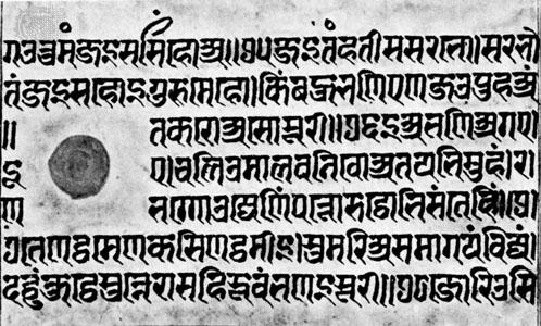 Sanskrit Drama Script