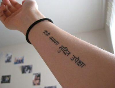 Sanskrit Script Tattoo