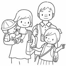 Save Parents Day Drawing