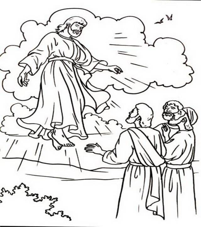The Ascension of Jesus Craft