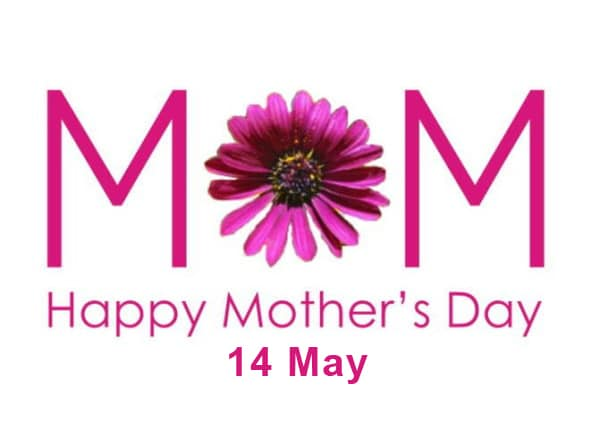 When is Mothers Day 2017 Celebrate