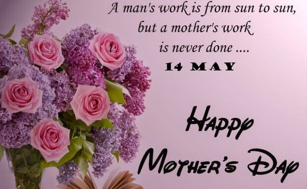 When is Mothers Day Celebrate