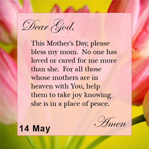 When is Mothers Day in India
