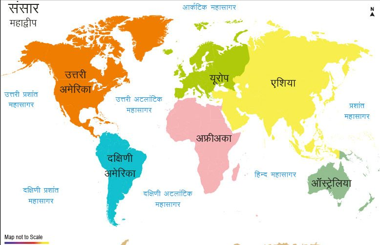 World Map Download In Hindi