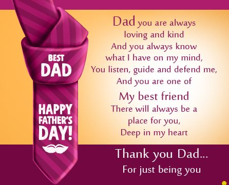 Fathers Day Poem Pic