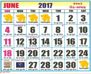 Free June Month 2017 Clipart Photos