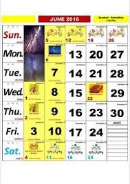June 2017 Calendar With Bank Holidays