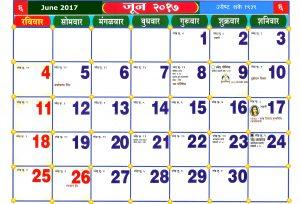 Kalnirnay Calendar Chart