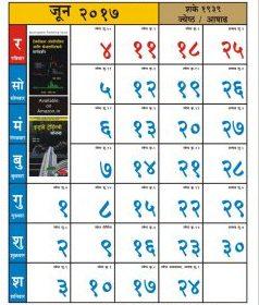 Kalnirnay Calendar Image