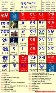Kalnirnay Calendar Photo