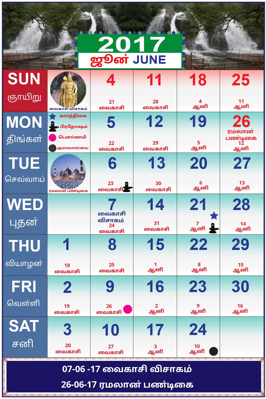 Kalnirnay Calendar Pic