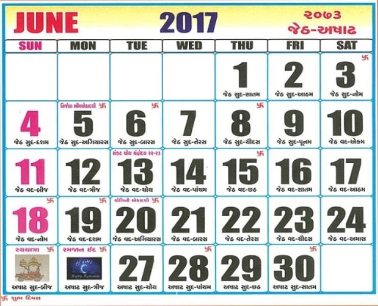 Kalnirnay Calendar With Date