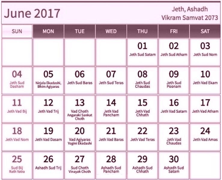 Online Kalnirnay Calendar
