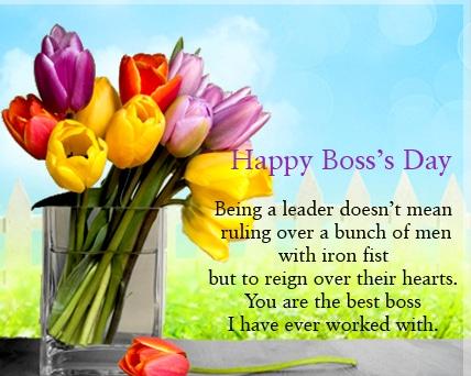 Boss Day Poem