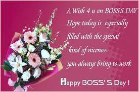 Happy Boss Day Wishes Images