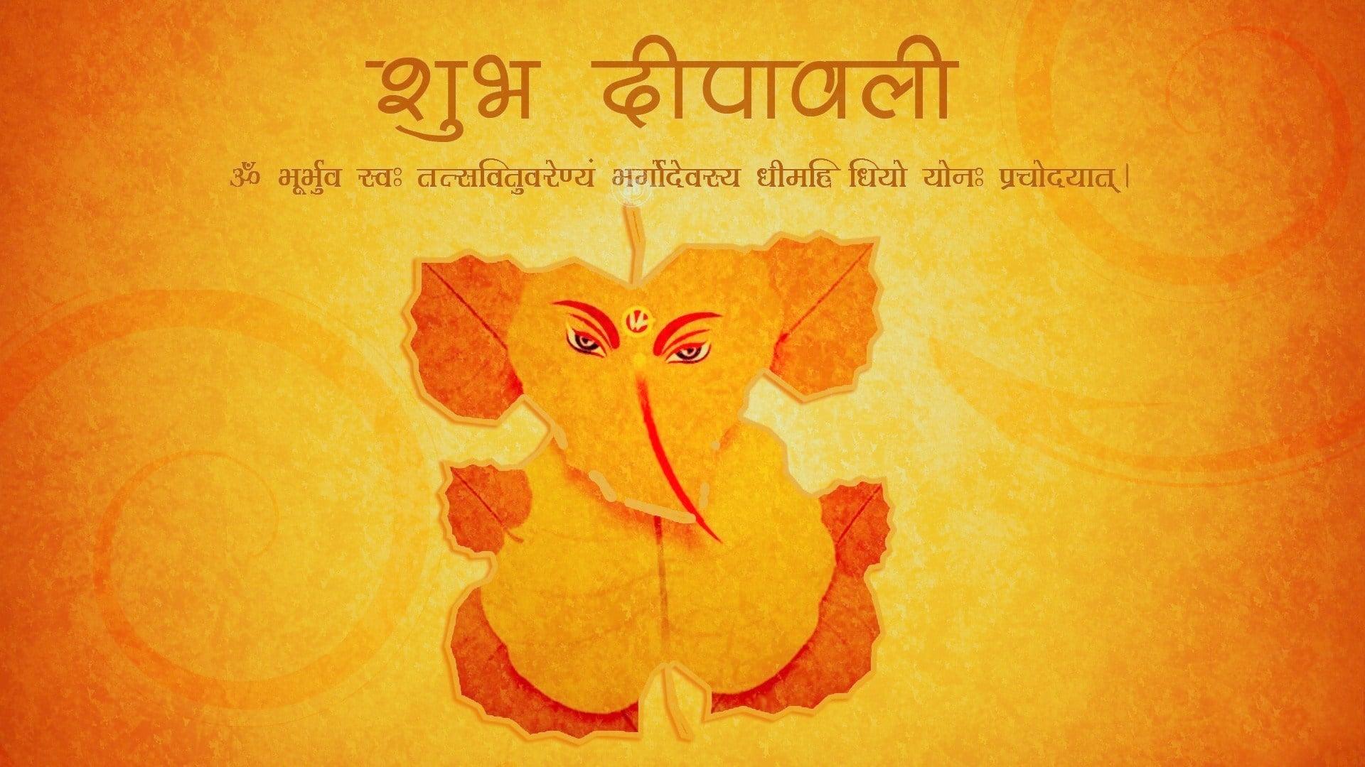 Happy Diwali Ganesh Ji